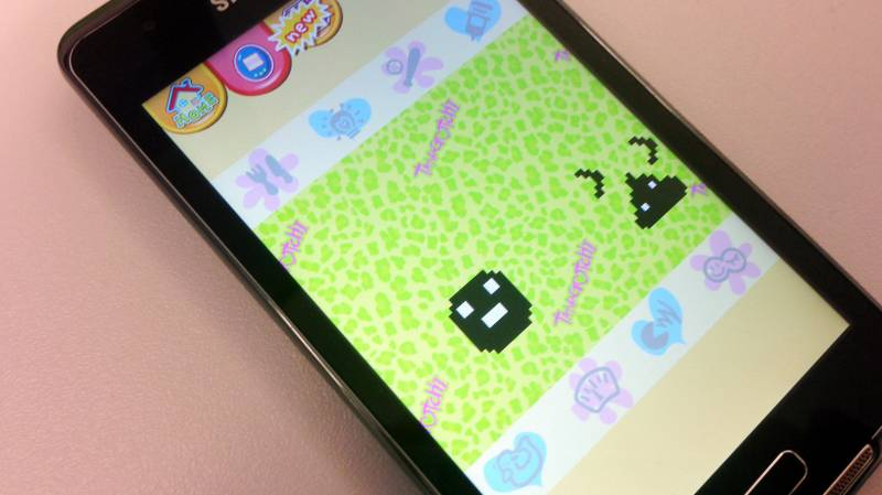 Tamagotchi-App