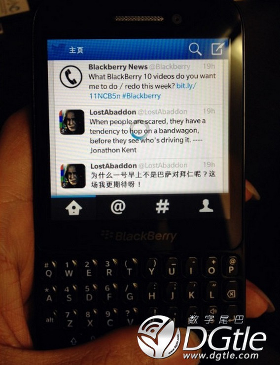 BlackBerry-10-R10-2