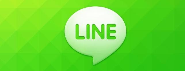 Line Cabecera