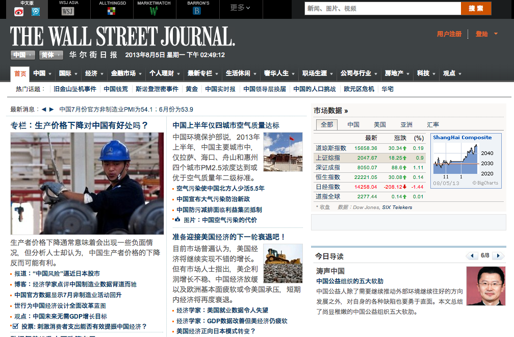 Wall street journal china cryptocurrency