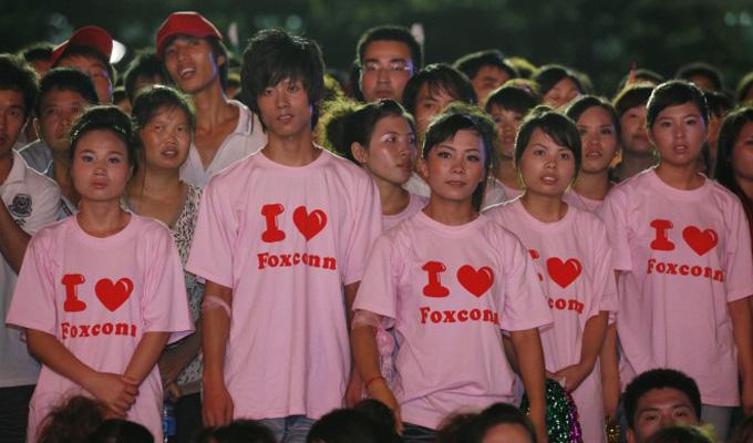 foxconn-estudiantes