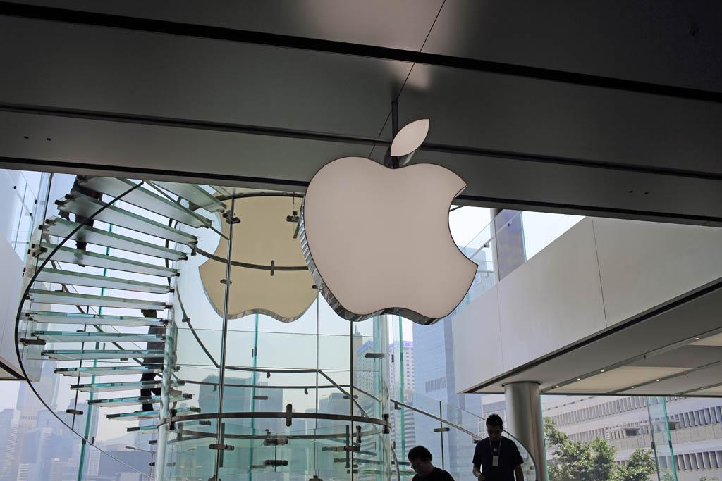apple, edificio