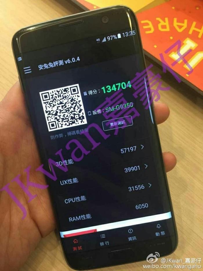efd9e625b2 Filtran fotos del Galaxy S7 y Galaxy S7 Edge en el mundo real