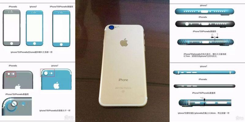 iPhone 7 Camera Leak (1)
