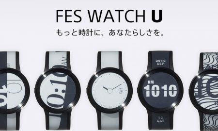 Sony Fest Watch U