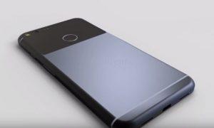 Google pixel-xl