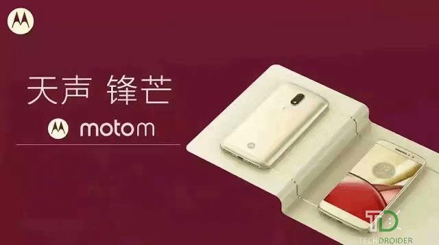 motom1-720x720
