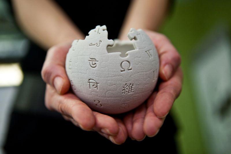 China prepara enciclopedia para desafiar a Wikipedia — BOLIVIA